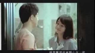 Guang Liang (光良) - Bu Hui Fen Li (不會分離) =Never Apart=