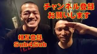 相互チャンネル登録,チャンネル返し,SUB4SUB,Subscribe for Subscribe ...