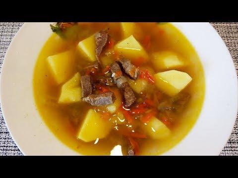 Картофельный суп с мясом. Быстро и вкусно.
