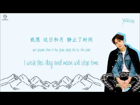 JACKSON 王嘉尔 - The Castle in the Sky 九州天空城 Color-Coded-Lyrics Chi l Pin l Eng 歌词 by xoxobuttons