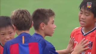 Fcb Academy: A Demonstration Of Fair Play From The Fc Barcelona U 14s In Japan