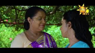 ජීවිතය කියන්නේ | Jeewanthaya Kiyanne | Sihina Genena Kumariye Song Thumbnail