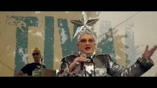"""Шпион"" (2015) и Верка Сердючка"