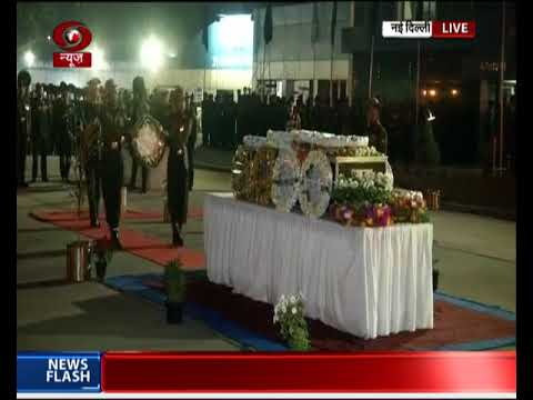 Mortal Remains Of Captain Kapil Kundu Brought To Delhi Airport