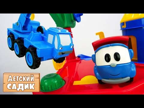 видео: Детский сад Капуки Кануки. Грузовичок Лева и машинки.