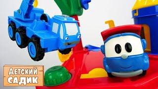 Детский сад Капуки Кануки. Грузовичок Лева и машинки.