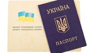 """Эксперимент """"Утерянный паспорт"""""""