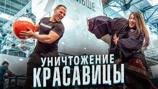 Download ТОТАЛЬНОЕ  УНИЧТОЖЕНИЕ ФИГУРИСТКИ / СТОЛЯРОВ ОТОМСТИЛ ЗА ВСЕ Mp3 and Videos