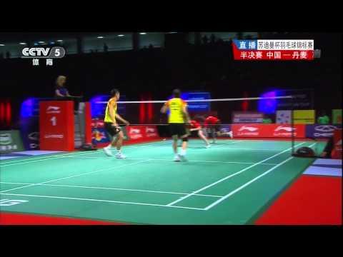 2013 Sudirman Cup XD-Level 1-Semi Finals-Zhang Nan_Zhao Yunlei vs. Joachim F Nielsen _C Pedersen