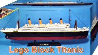 타이타닉 옥스포드 레고 호환 블럭 조립 리뷰 Oxford BM3522 RMS Titanic Lego Block