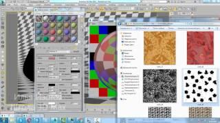 Уроки 3d Max. Карта в glossiness V-ray 3d max. Шпаргалка ч.8. Проект Ильи Изотова