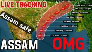 🔴Live Tracking Map: Cyclone Fani Batters India || Assam