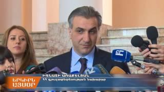 Հայաստանի երկու ռազմական գործարաններ միավորվում են
