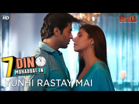 Yunhi Rastay Mai | Official Video Song | Ali Sethi, Aima Baig | Mahira Khan | 7 Din Mohabbat In