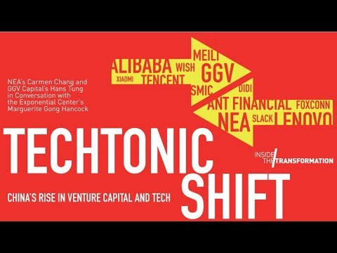 CHM Live   Techtonic Shift: China's Rise in Venture Capital and Tech