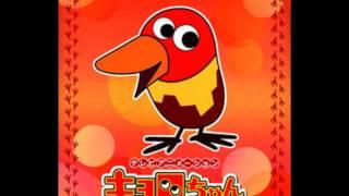 キョロちゃん (Kyoro-chan) (1999) kuricorder quartet azumanga daioh ...