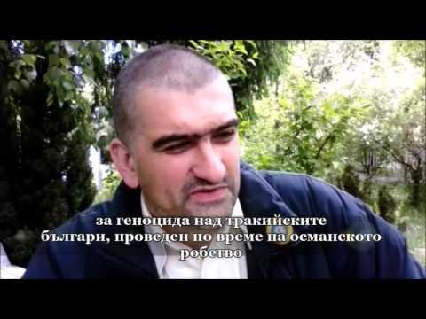 Един българин от Сърбия