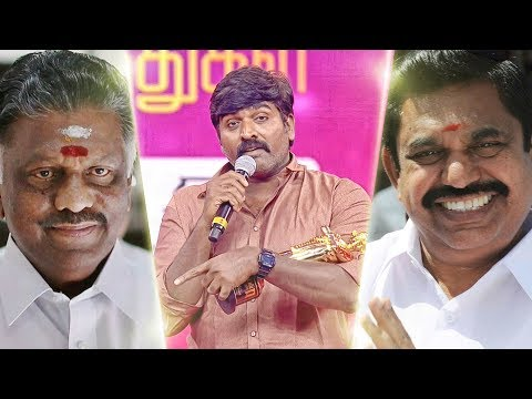 OPS or EPS ? - Vijay Sethupathi Special request to GOVERNMENT | Vikatan Nambikkai Awards 2018
