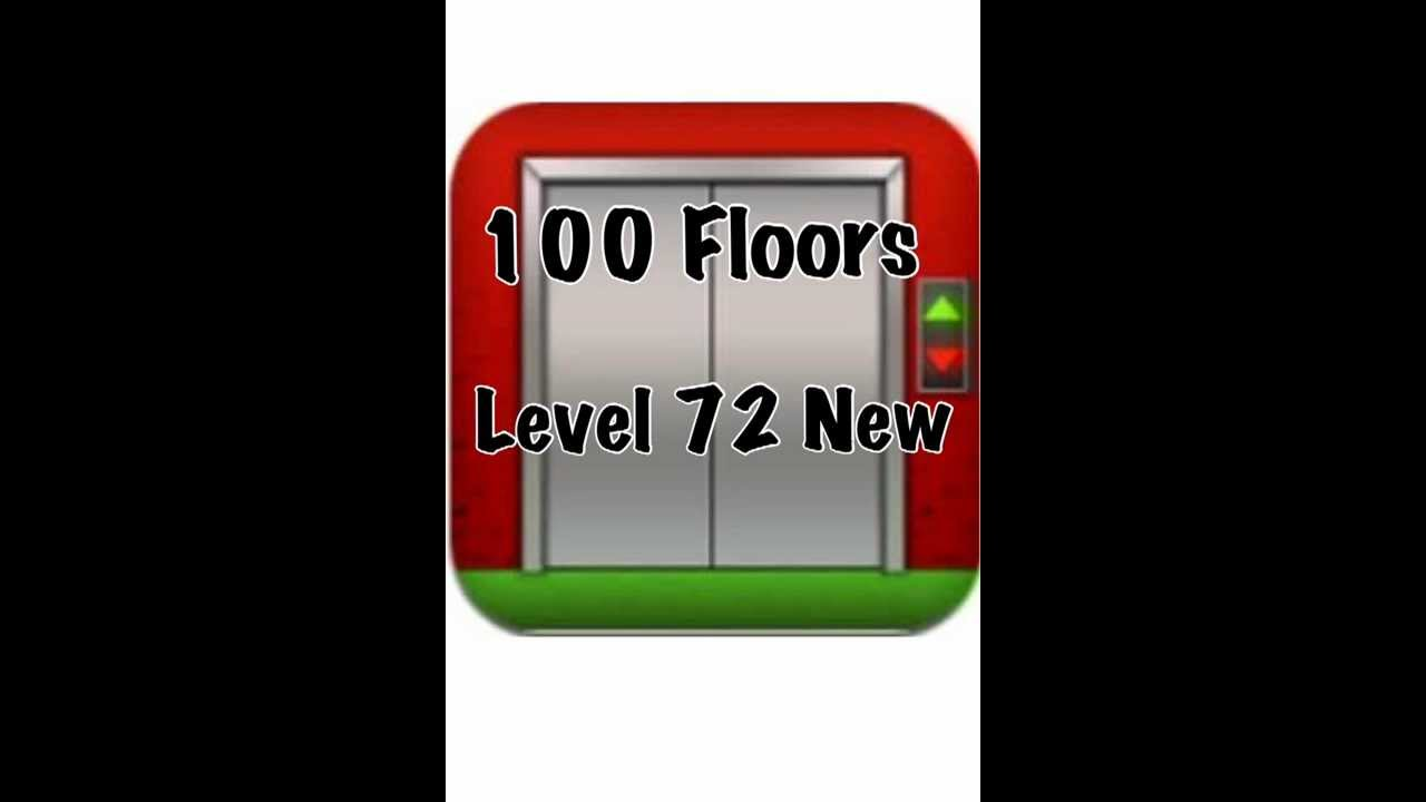 100 Floors Level 72 Not Working 100 Floors Level 72