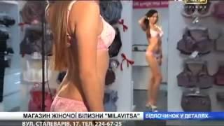 Смотреть Зимние Женские Куртки В Новосибирске - Женские Куртки Лухта(Женская верхняя одежда по ценам 2014 года! Распродажа - http://odejdazima.blogspot.ru ........................................................................, 2015-01-29T12:27:56.000Z)