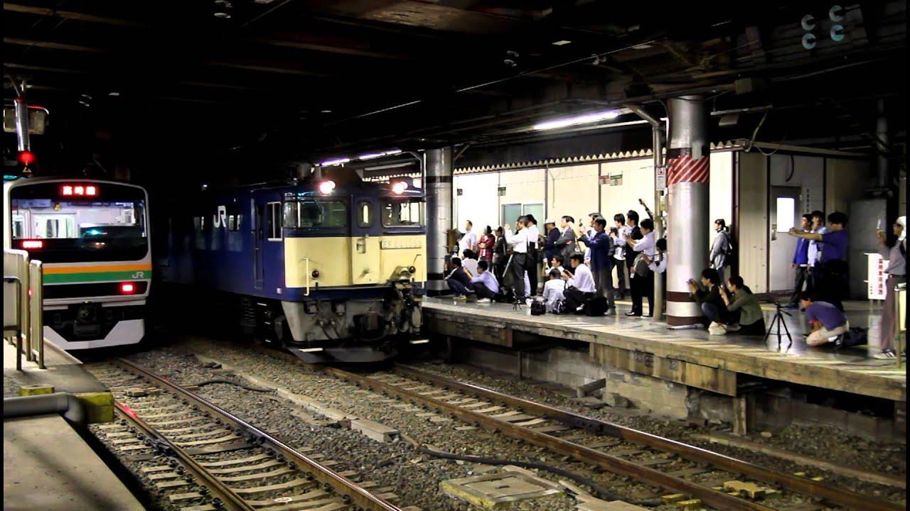 2011年9月_2011年9月26日1レ北斗星上野駅発車。上越線迂回の為EF64-1053牽引 ...