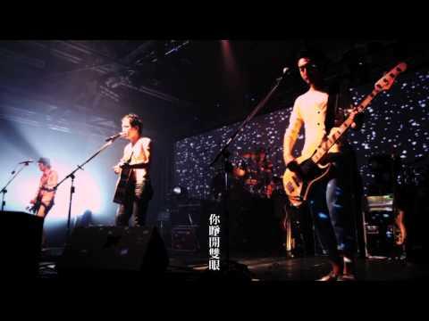 回聲樂團ECHO-天馬神風 [Live at Legacy Taipei]