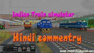 Indian train simulator game Shatabdi express Ahmedabad Mumbai