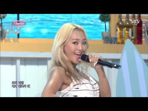 Live HD | 140831 SISTAR - I Swear @ SBS Inkigayo