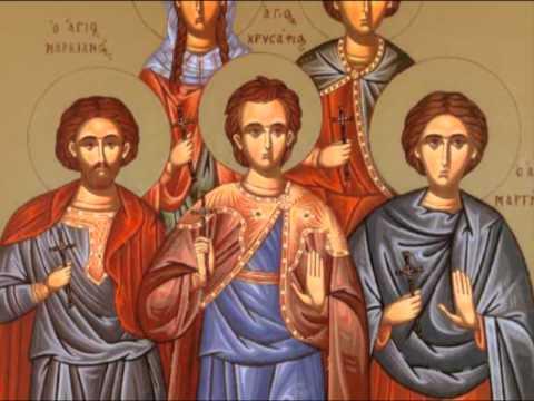 Άγιοι Μαρκιανός και Μαρτύριος οι νοτάριοι