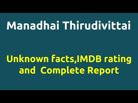 Manadhai Thirudivittai |2001 movie |IMDB Rating |Review | Complete report | Story | Cast