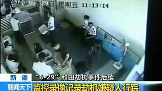 Xinjiang Plane Hijacking Uyghur Muslim