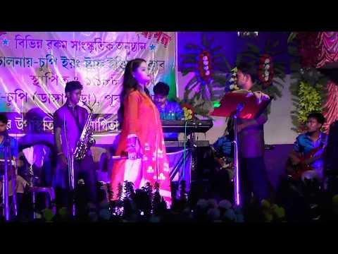 jharer hawa chinno pata Bangla arkesta song