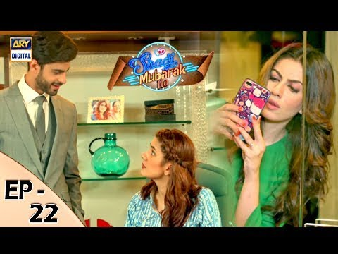 Shadi Mubarak Ho - Episode 22 - 23rd November 2017 - ARY Digital Drama