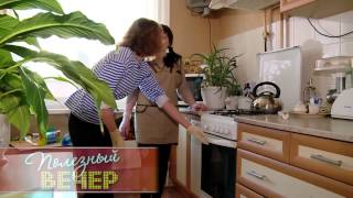 видео уборка домов