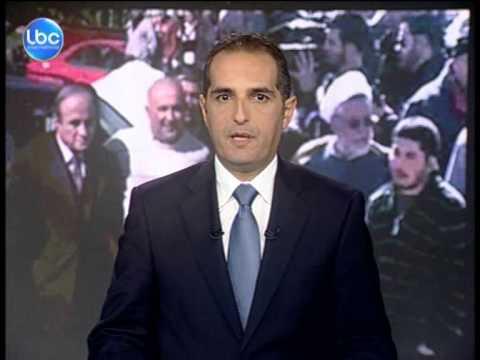 LBCI-NEWS-مقدمة النشرة...