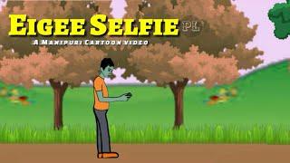 Eigee Selfie || A Manipuri Cartoon video || it's just an entertainment ||