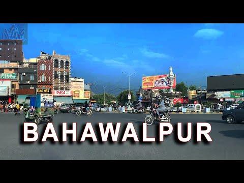 Bahawalpur | City of Nawab's | Saraiki Chowk to One Unit Chowk | NAVI Studio