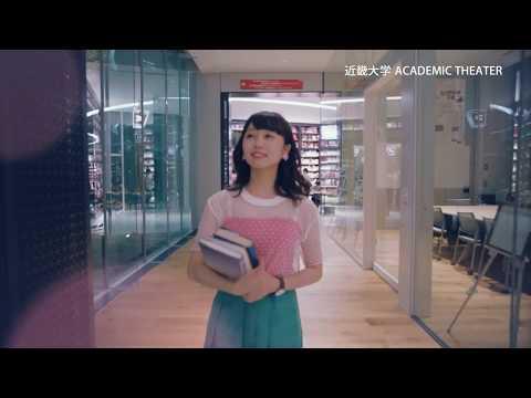 【ノーカット無編集版】近畿大学 アカデミックシアター(天気予報フィラー)第2弾