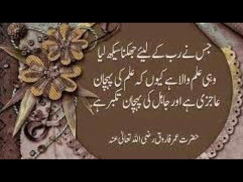 Qari Haneef Multani Shab Heart Touching Bayn | Qbar Ka Azab