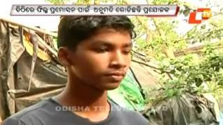Budhia SIngh to promote film