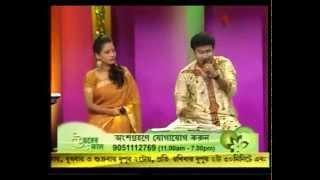 Download Hindi Video Songs - TARE AMI CHOKHE DEKHINI