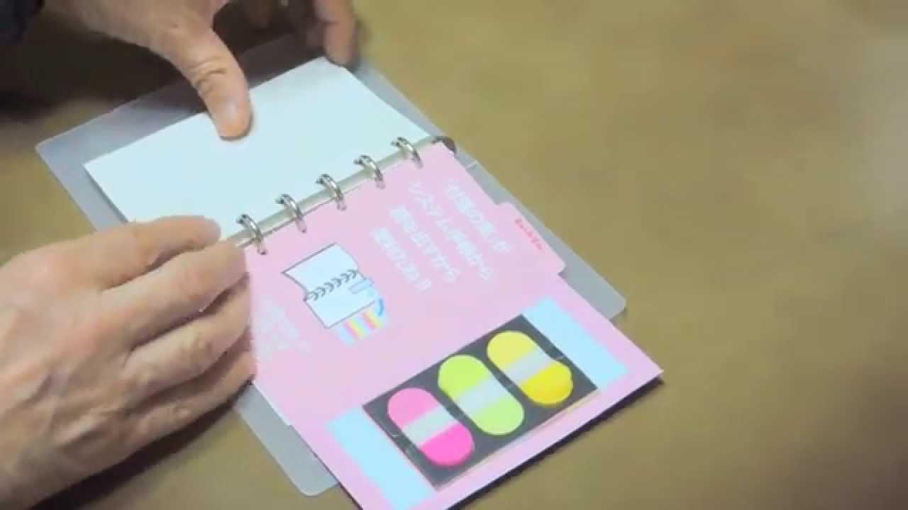 手帳の使い方が,こんなに便利に!! 貼る前に顔を出す販促用リフィル付箋。オリジナルノベルティに!! - YouTube