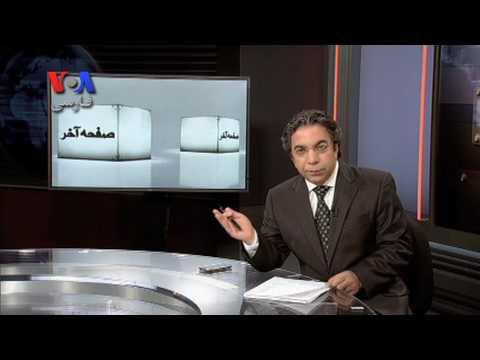 تقدیمی به جانباختگان حادثه تروریستی تهران