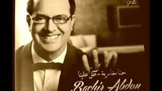 Bachir Abdou _ Wahda wahda. NEW 2014