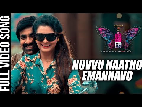 Disco Raja Video Songs | Nuvvu Naatho Emannavo Full Video Song | Ravi Teja | Payal Rajput | Thaman S
