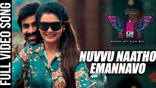 Disco Raja Video Songs | Nuvvu Naatho Emannavo Full Video Song | Ravi Teja | Payal Rajput | Thaman S