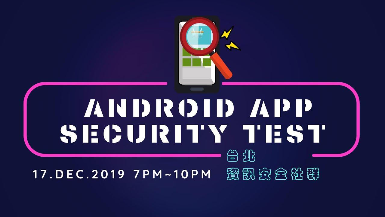 臺北資訊安全社群 - Android App Security Workshop - YouTube