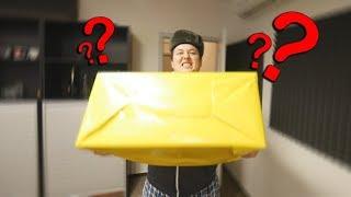 Co je v té krabici?!