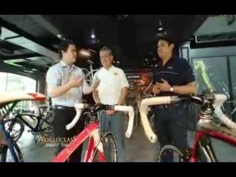 จักรยานไทยสู่จักรยานโลก