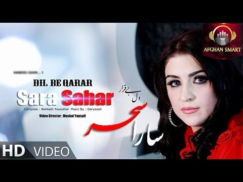 Sara Sahar - Dil Beqarar OFFICIAL VIDEO